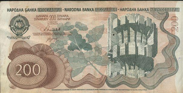 200 dinarjev (1990)