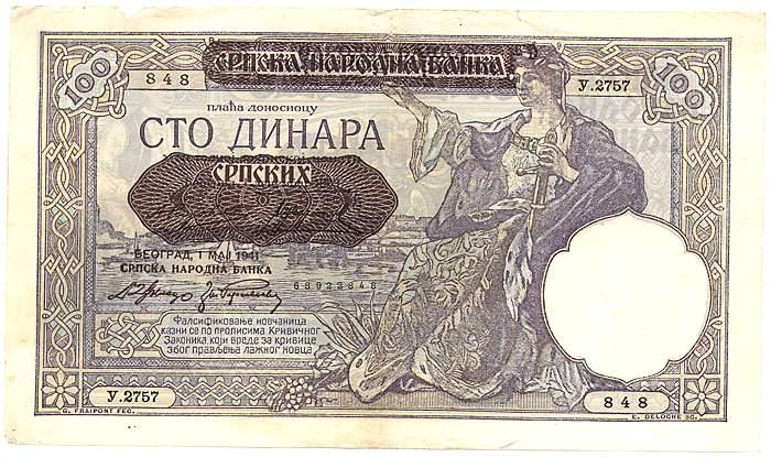 Politika Privatnosti | Casino.com Srbija | srbija